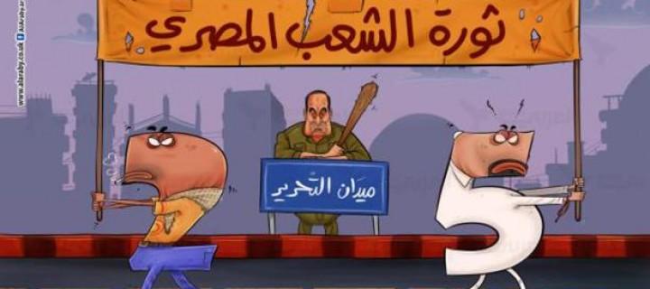 مسألة الشرعية في مصر.. قراءة هادئة