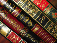 Salafiyah in The Oxford Encyclopedia of Modern Islamic World