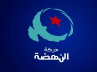 Tunisia's Renaissance Party: The Rise and Repression of an Islamic Movement