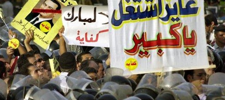 Egypt's Moment of Reform  A Reality or an Illusion?