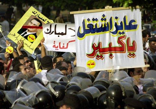 Kifaya Unemployment Protest, July 14 2005