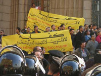 Democratic Transformations in Egypt: Controlled Reforms.. Frustrated Hopes