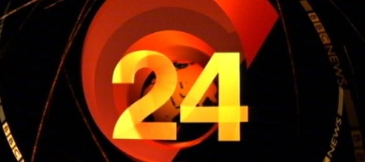 BBC News 24 Libya uprising, Bahrain, Saudi Arabia
