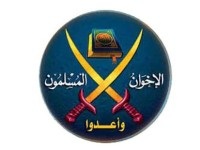 Emad Shahin Examines Muslim Brotherhood Ideology and Practices