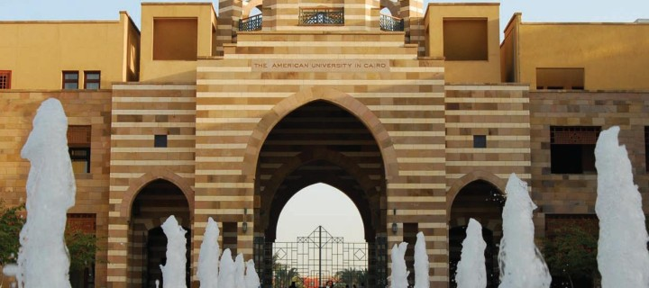 AUC Tahrir Dialogue – Understanding the Current Constitutional Crisis