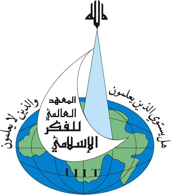 iiit logo-final(london)