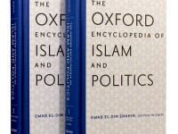 The Oxford Encyclopedia of Islam and Politics