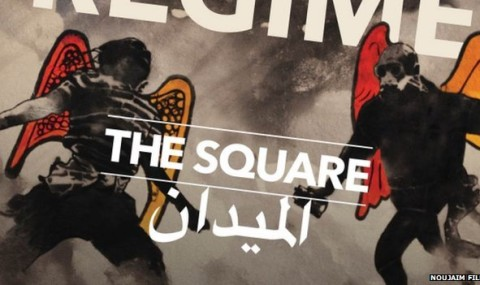 "Discussion and Review of ""The Square"""
